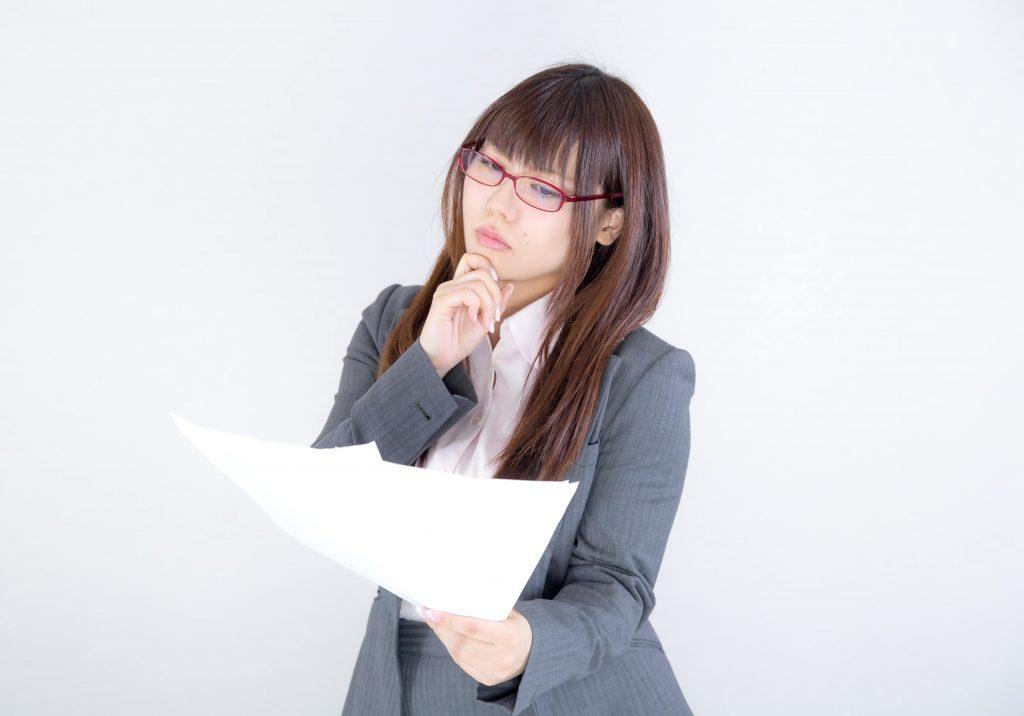 ブラック企業を見極めるために熟読する女性