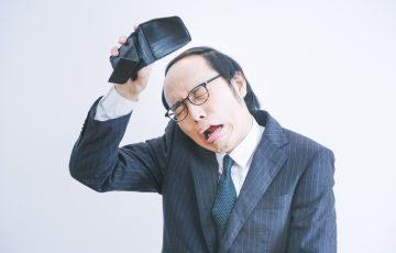 日本よ、これがワーキングプアだ!